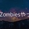 【Solidity】CryptoZombiesはブロックチェーンの勉強にむちゃくちゃいい教材だ!【Blockchain】