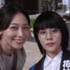 ドラマ「同期のサクラ」の名言集・名シーン集・感想・ネタバレ⑤