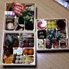 らくたろうのお正月 ~毎度のお節料理集。ほとんど寝正月でした(笑)~