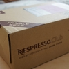 コストコで買ったネスプレッソの特典120杯分のカプセルが届いた!Amazonでも使えるウィンターキャンペーン2016クーポンについておさらいしてみる