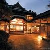 ホテル椿山荘東京を運営する藤田観光が追い詰められつつある現実