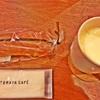 餡、餡、餡、とっても大好き「TORAYA CAFE・AN STAND / トラヤカフェ・あんスタンド」