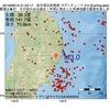 2016年09月16日 21時53分 岩手県沿岸南部でM3.0の地震