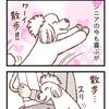 満足【006】