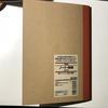 ネタ帳には便利な無印のノートを購入