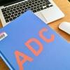 日本のその年の最高峰の広告デザインが凝縮された!ADC年鑑2017
