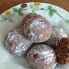 チョコボールクッキー