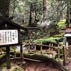 日本一周の旅 三日目 福井県〜石川県 全国名水百選と日本三大鳥居