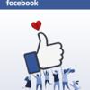 Facebook 15歳