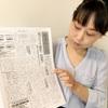 【コロナ】労働・雇用・就業対策 お役立ち情報