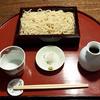 さくら庵に行ってきました!札幌円山のオシャレなお蕎麦屋さん