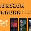 傾きなしで水平撮影可能なカメラアプリ「Horizon Camera」がいかす!真っ直ぐな写真を撮りたいならコレ一択