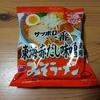 みそラーメン・愛知 from Japan