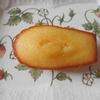 【アンリ・シャルパンティエ】暑い夏にぴったり!レモンを使ったマドレーヌ実食レビュー!