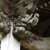木鼻の彫刻は龍に獅子に象と盛り沢山!古建築の見どころはこんなところにもある。~寺社建築の見方~