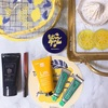 MY LITTLE BOX Surprise Box / マイリトルボックス 7月号
