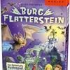 【ボードゲーム】「キャッスルフラッターストーン 缶ケース (Burg Flatterstein reisespiele)」ファーストレビュー:い、意外と、、、コレ難しい。。コウモリ飛ばしてコマを進めるミニすごろくを、深夜に独りで。