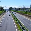 コロナ渦の今!なぜ高速道路が渋滞しているのか??