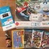任天堂WiiUの買取価格は!?WiiU本体とゲームをネットショップで買取してもらいました