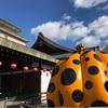 出張女子のスポット観光〜京都「フォーエバー現代美術館」〜