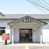 山陽本線:幡生駅 (はたぶ)