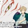 アニメ全シリーズ63話!夏目友人帳のアニメ動画配信を無料で見る方法
