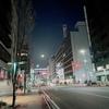 孤独のトラベル・福岡へ(10) 下戸にもやさしい夜の定食屋編