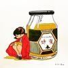 【新企画】絵描きOL小鈴キリカのインスピレーション・フロム・ミュージック