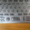英検1級合格、TOEIC900点達成に導いてくれた電子辞書カシオEX-word