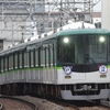 京阪シネマトレインを撮る。