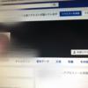 Facebookの無言申請をAzure Face API で顔認証してみた