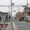 西庄(姫路市)