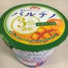 濃密ギリシャヨーグルト『パルテノ』にマンゴー味が登場!