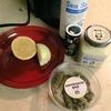【レシピ】アメリカ流のピクルス入りタルタルソースの作り方