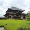 奈良の大仏さまを見に行きました!(その1)