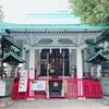 自営業を救う椙森神社