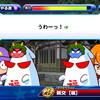 【イベント】サクスペ「アンドロメダ学園サクセスチャレンジ①」