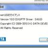 net.USBクライアントの最新版を入れてみました