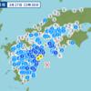 日向灘で地震5回 宮崎で震度4
