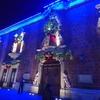 まだまだクリスマスモード!1月6日は三賢者の日〚メキシコ日記〛