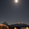 満月と富士山