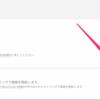 【機能アップデート】トリガー録画!