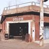 聖水にあるお洒落なパン屋さん cafe onion