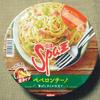 日清食品 日清Spa王 ペペロンチーノ