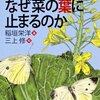 角川文庫 夏のフェア 名作大漁、書店繁盛、読書三昧。 読破チャレンジ! 現状報告⑥