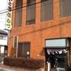 浜松ツアーその8:住宅街の中の人気餃子店「福みつ」は皮が違う