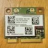 Thinkpad Edge E430cの内蔵通信カード交換(Bluetooth4.0とWIFIの5GHz対応)