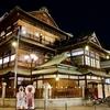 【日本酒】愛媛県のおすすめの地酒9選【お土産】