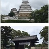 第265話 姫路城に行こう