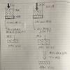 高校化学(気体の溶解度)~ヘンリーの法則を理解するには参考書が3冊必要だった~